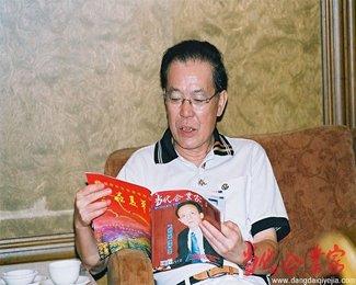 原广东省长卢瑞华亲临本社指导
