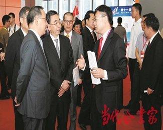 朱小丹省长欢迎墨西哥国家raybet36局局长